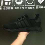 Adidas NMD All Black BB2452_11