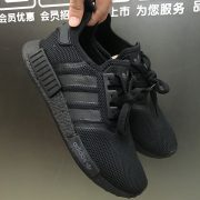 Adidas NMD All Black BB2452_14