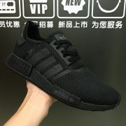 Adidas NMD All Black BB2452_9